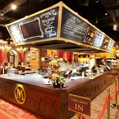Magnum Ice Cream: Magnum Cafe